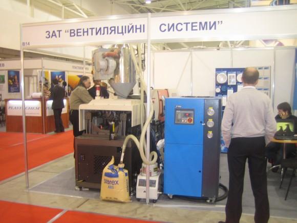 Kiev Build 2008