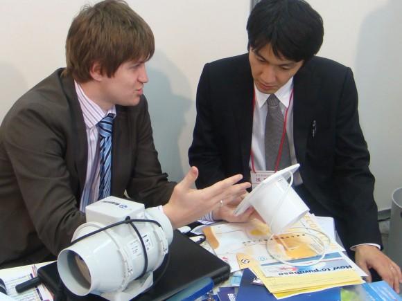 Japan Home + Building show 2009