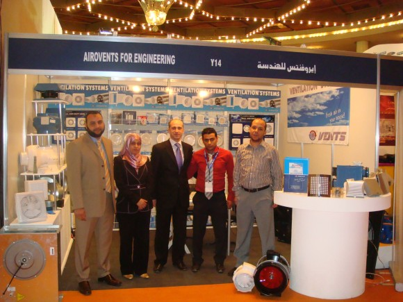 «Inter Build Egypt 2009», Каир, Египет