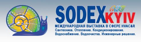 Sodex Kyiv 2008