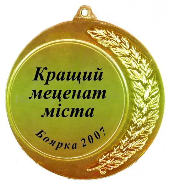 Выбор года - 2007